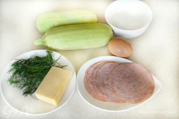 Подготовьте продукты. Вымойте кабачки и освободите их от кожуры.