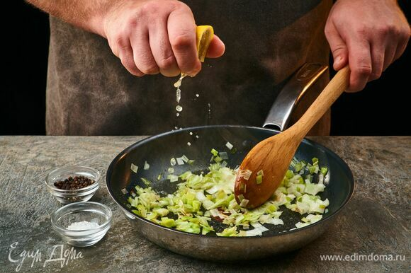 Приправьте лимонным соком, солью и перцем. Обжаренный лук-порей добавьте в готовый соус, перемешайте.