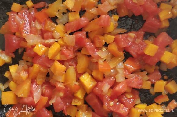 Помидор обдаем кипятком, очищаем от кожуры, нарезаем кубиками и отправляем к овощам. Все тушим до мягкости овощей. Солим по вкусу.