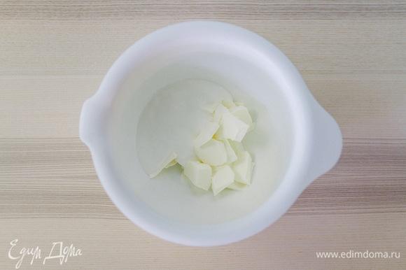 Все ингредиенты должны быть комнатной температуры. Для теста смешать масло со сметаной.