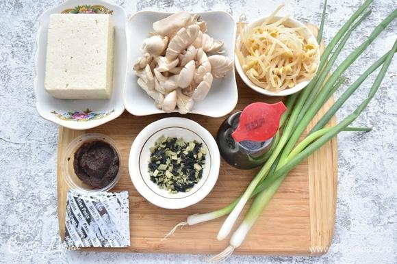 Подготовить продукты. Можно купить готовый набор для мисо-супа с мисо-пастой и водорослями вакаме. Сухие водоросли вакаме замачиваю в воде, чтобы они напитались влагой. Если нет грибов шиитаке, замените их шампиньонами или вешенками.
