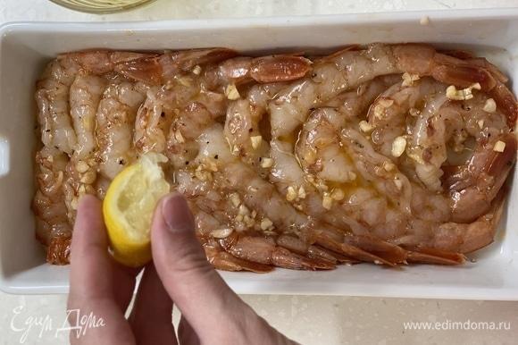 Выложить креветки в форму для выпекания в один слой. Сбрызнуть лимонным соком.