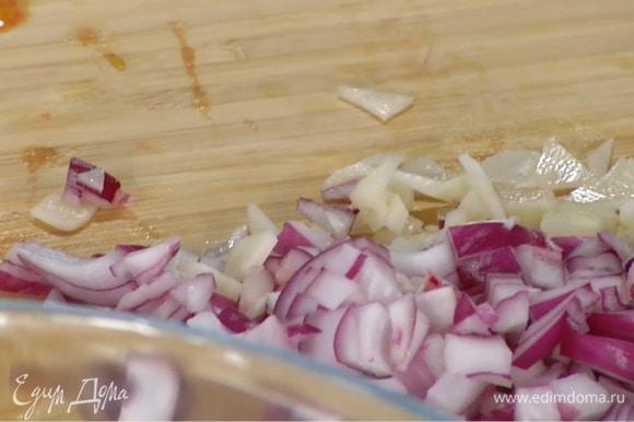 Приготовить начинку: оставшуюся половинку красной луковицы и зубчик чеснока почистить и мелко порезать.
