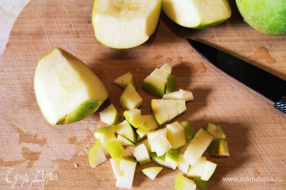 Яблоко очистить и нарезать мелким кубиком.