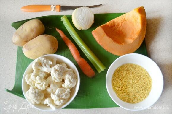 Подготовьте все необходимые продукты для супа. Овощи хорошо вымойте и почистите.