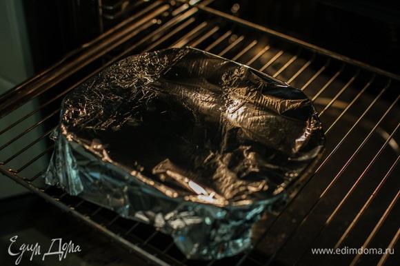 Накрыть форму фольгой и запекать при 200°C 25 минут. Затем фольгу снять и готовить еще 15–20 минут.