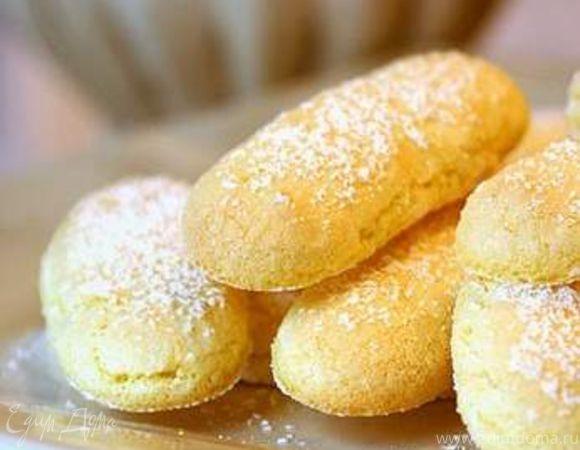 Рецепт -Савоярди(бисквитное печенье)