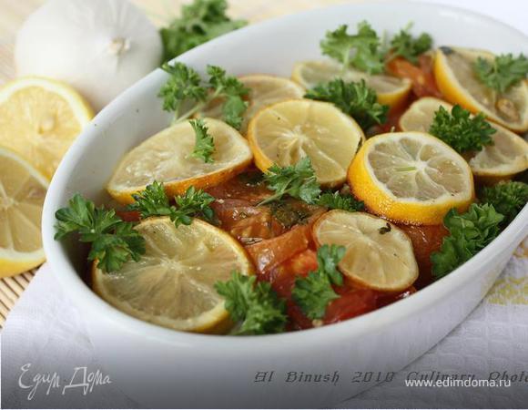 Запеченная рыба с помидорами и лимоном
