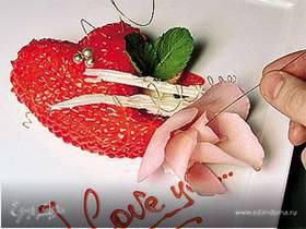 Десерт для влюбленных