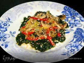 Теплый салат из вешенок и шпината в тайском стиле