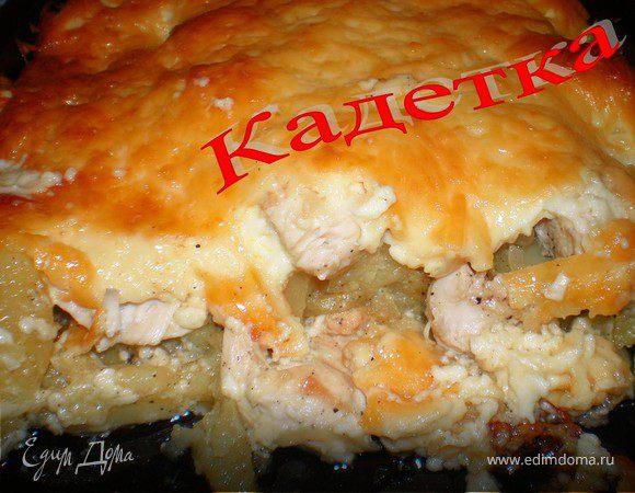 Картофельная запеканка с куриным филе под сыром