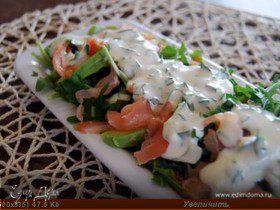Салат с копчёной сёмгой и руколой