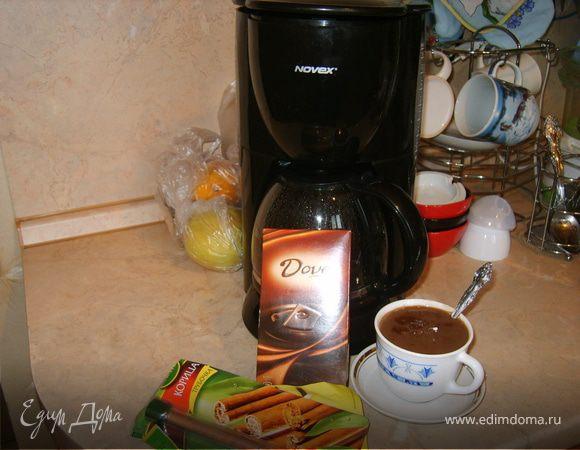 Кофе «Сладкая горечь» с кремом