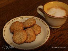 Овсяное печенье с кешью и белым шоколадом