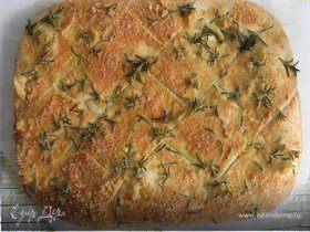Итальянский плоский хлеб (Focaccia) с пармезаном