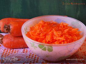 Морковь с медом