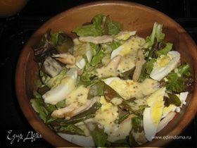 """Салат """"egg con Senape"""""""
