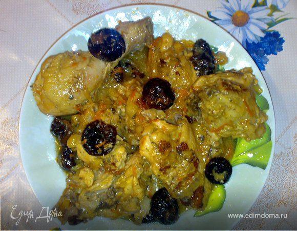 Тушеный цыпленок с черносливом в сметанном соусе