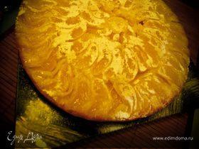 Мандариновое солнышко