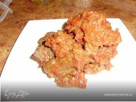 Мясо в томатно-горчичном соусе