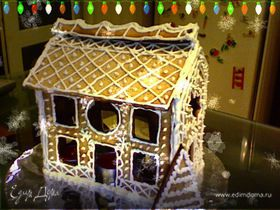 Праздничный пряничный домик