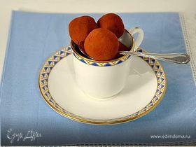Шоколадные трюфели с миндальным печеньем