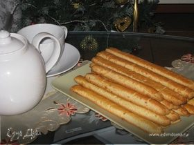 Сырные палочки от Julietta