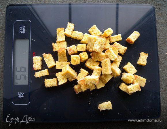 Сухарики бисквитные на манной крупе ;-)