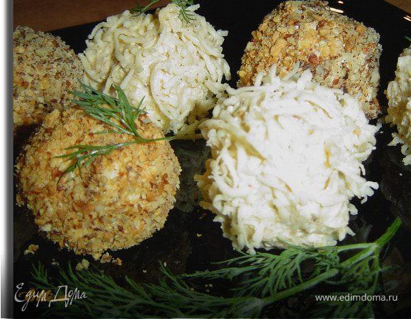 Сырно-ореховые шарики с красной икрой