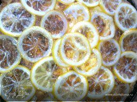 Пирог с лимонами