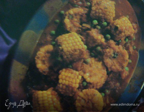 Кукурузно-гороховое карри(Corn&Pea Curry)