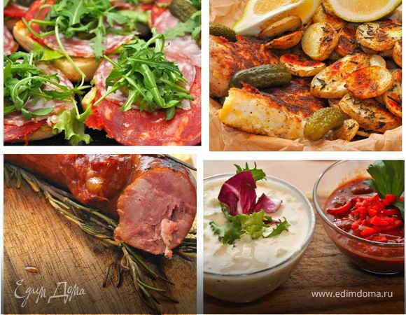 Ужин для болельщиков (Чоризо и Сальчичон, Жареная колбаса, Рыба и чипсы)