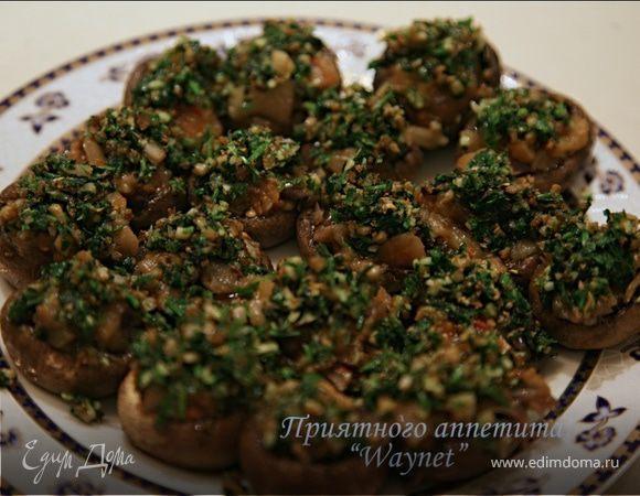 Теплая закуска из баклажанов с грибами