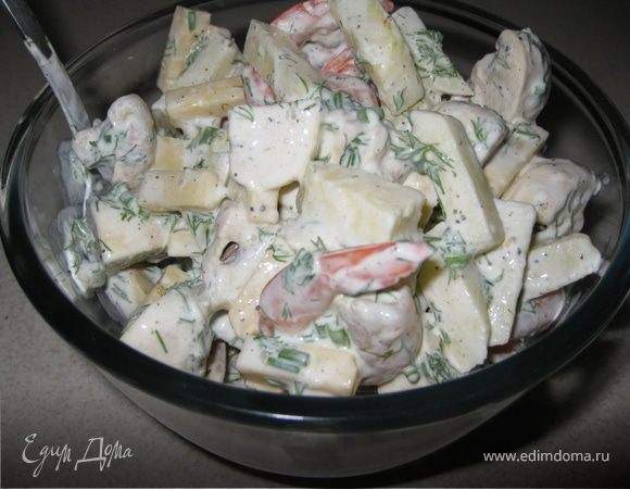 Салат с креветками и яблоком (Salad with shrimps & apple)