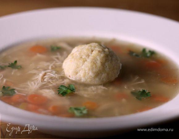 Мой любимый суп с клёцками из мацы (Matzah Ball soup)
