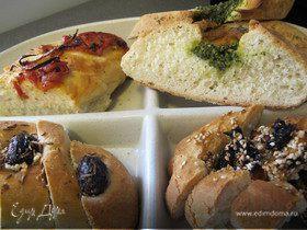 Хлебный сэт: багет с пармезаном, зеленью и орегано, с томатами, с оливками и тмином, с черносливом, курагой, кунжутом и медом