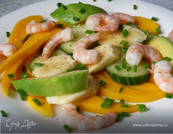 Экзотический салат с манго, авокадо и креветками