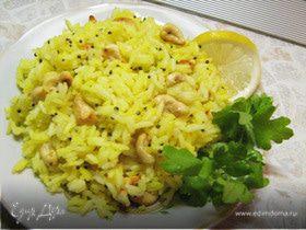 Солнечный рис