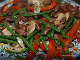 Теплый салат из фасоли со сладким перцем и грибами