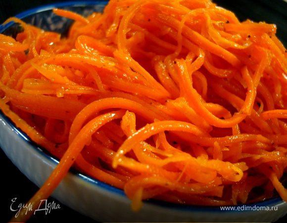 Морковь. Рецепт №2. Корея.