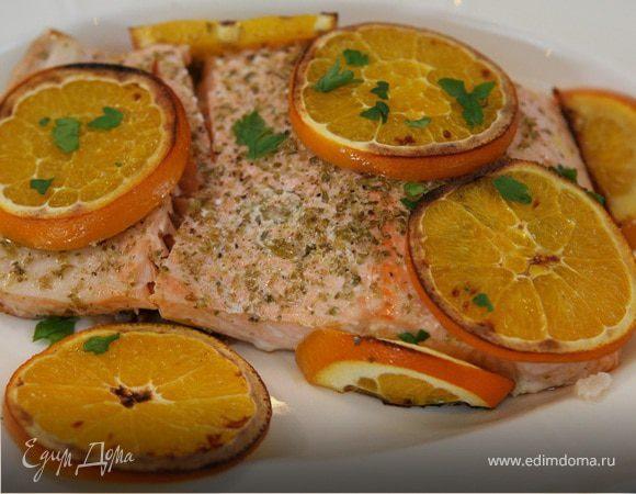 Семга, запеченная с апельсинами
