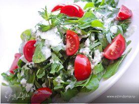 Салат с сырной заправкой