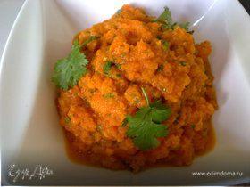 Морковное пюре c кумином по-марокански