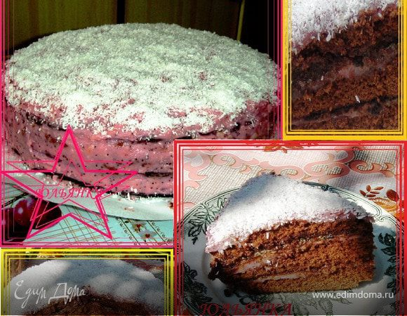 "Торт ""Sweet Pink Sin"""