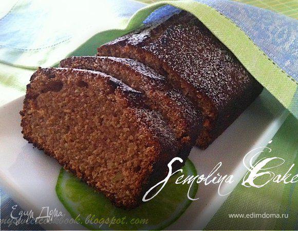 Semolina Cake (Манный кекс)