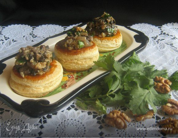Волованы с баклажанно- грибной начинкой