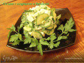 Салат с огурцами и брынзой