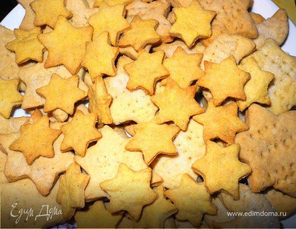 """Печенье """"Звездный дождь"""""""