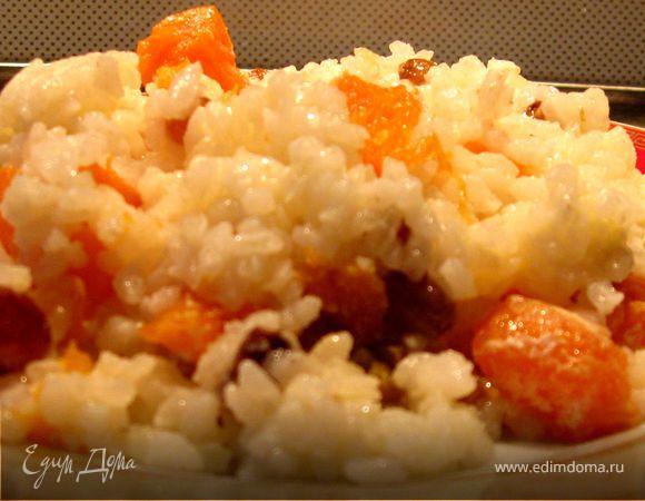 Тыква, запеченная в горшочке с рисом и изюмом