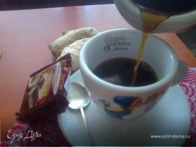 Кофе с имбирём и корицей.